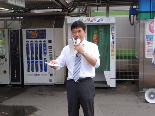 nagatsuda1