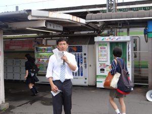 nagatsuda2