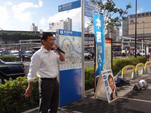 tsurumihigashi1