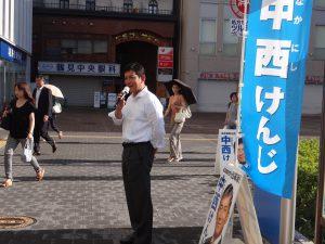 tsurumihigashi2