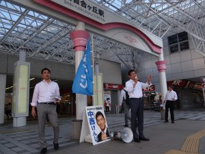 shinyurigaoka2