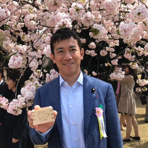 桜を観る会