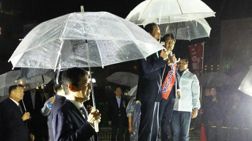 中山先生麻生副総理L