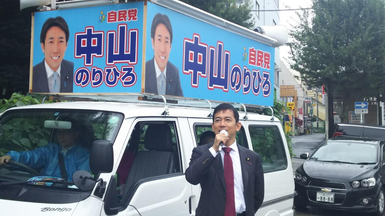 地元活動 « 中西けんじホームペ...
