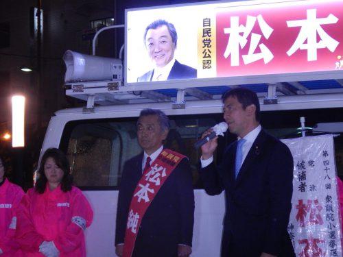 松本純先生最終日