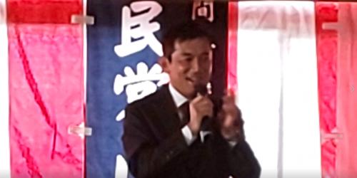 吉田よしと座間市議表紙