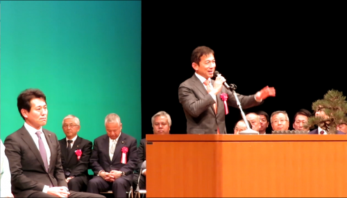 つなしま県議表紙