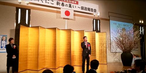 小川県議表紙