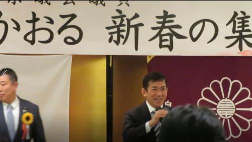 芥川かおる県議表紙