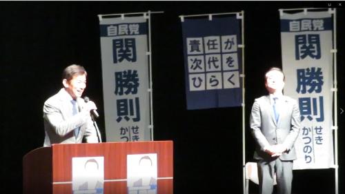 関勝則横浜市会議員表紙2L