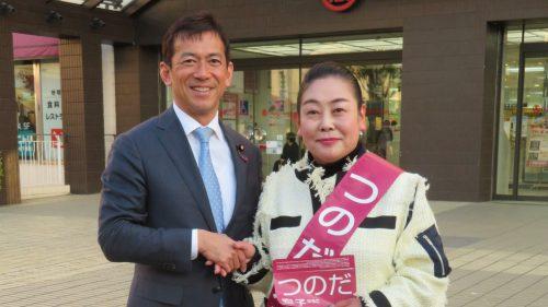 つのだ宏子候補表紙