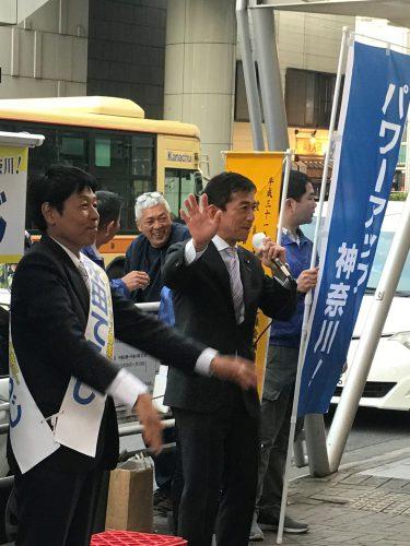 永田てるじ候補