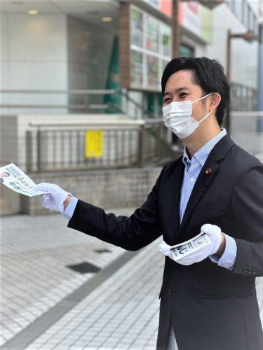 山田かずまさ先生